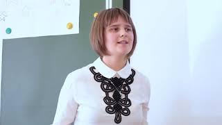 Урок Русской литературы 7-м. класс. РК Павлодарская область г.Аксу