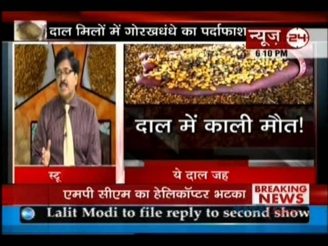 Dr. Ravi Malik CMD Malik Radix Healthcare, Nirman Vihar, Delhi commenting on Lathyrism at News-24