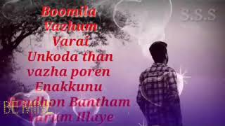 Boomiyala valum varai alpum song 💞PLOVE💞💘