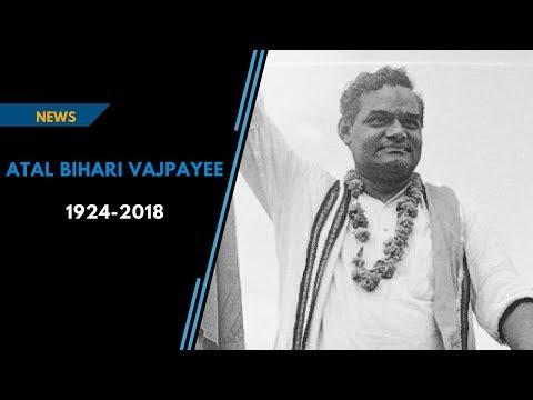 Atal Bihari Vajpayee: 'Main jee bhar jiya, main mann se marun'