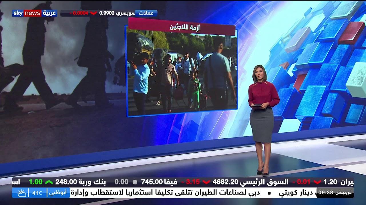 البث المباشر سكاي نيوز عربية