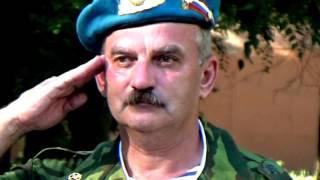 Таганрог отмечает День ВДВ-2017 #АнатолийКлимович #Таганрог #ДеньВДВ : Часть 1