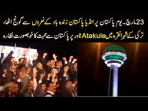 Pakistan Day Celebrations New Delhi and Ankara Atakule tower
