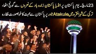 Pakistan Day Celebrations New Delhi and Ankara Atakule tower thumbnail