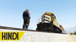 Thanos Vs Train Behan in GTA 5 - HINDI/URDU