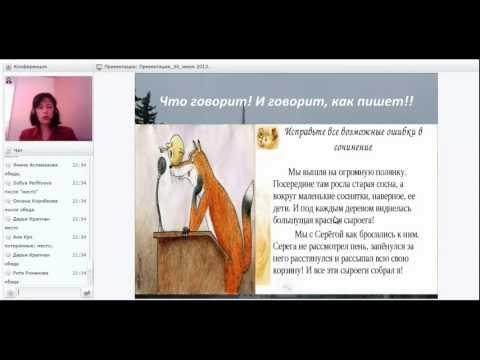 Русский язык. Бесплатный онлайн урок от преподавателя МГУ.