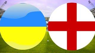 Футбол Евро 2020 Украина Англия итог и результат Чемпионат Европы по футболу 2020