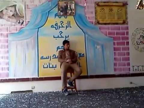 الحكايه المستحيله احمد ماهر الثانويه المطريه دقهليه