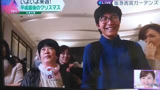 読売テレビの夕方番組のtenの天気予報.