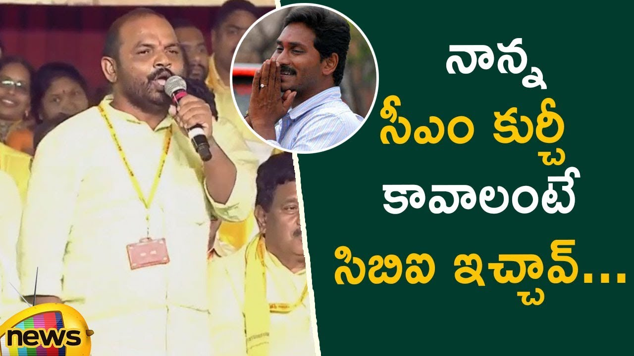 tdp-chandrababu-lokesh-ysrcp-social-media-ys-jagan