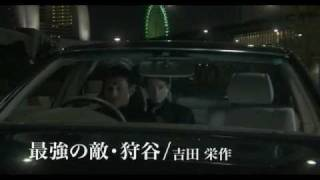 Nanase Futatabi The Movie TRAILER 2010