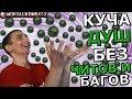 КАК ПОЛУЧАТЬ КУЧУ ДУШ КАЖДЫЙ ДЕНЬ БЕЗ ЧИТОВ И БАГОВ Mortal Kombat X Mobile Ios mp3