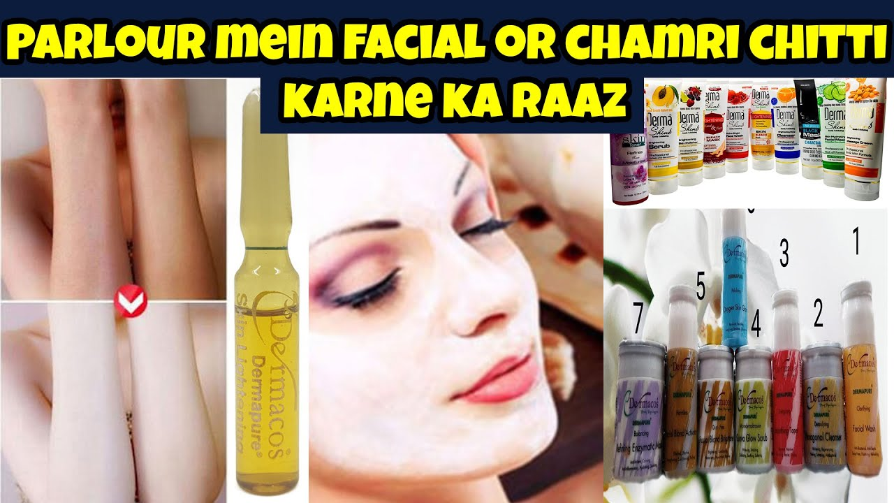 Parlor Whitening Facial Step By Step | Complete Range With Ampule | Zara Ali