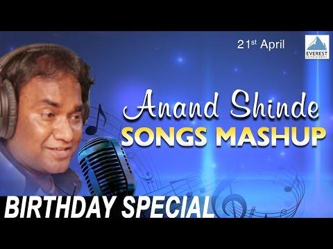 Anand Shinde Mashup - Hit Marathi Songs Mashup 2017 | O Kaka, Gavran Kombda, Kombadichi Sagoti Vada