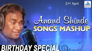 Anand Shinde Mashup Hit Marathi Songs Mashup 2017 | O Kaka, Gavran Kombda, Kombadichi Sagoti Vada