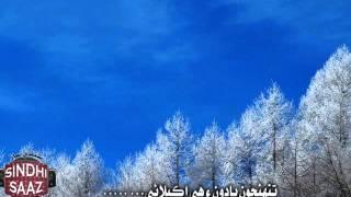 tuhnjon yadoon - Ashiq Nizamani  - Sindhi saaz