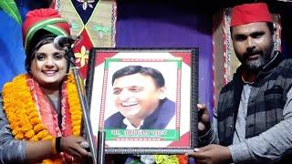 उजाला यादव Ujala Yadav~मेरा प्यार वह है/Prem Chandra yadav का बिरहा मुकाबला 2019/प्यारे लाल यादव कवि