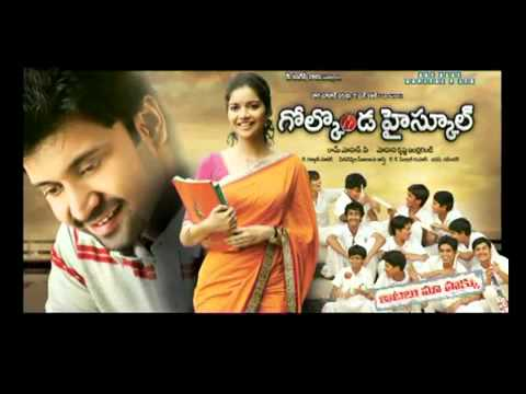Golkonda High School Trailers