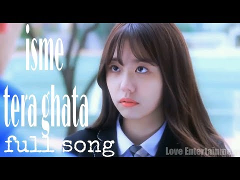 Isme Tera Ghata Full Song | College Love Story | Cute Love Story |