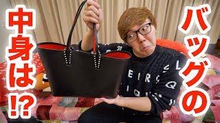 【私物】YouTuberヒカキンのバッグの中身を全てお見せします! thumbnail