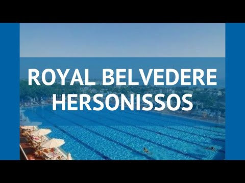 ROYAL BELVEDERE HERSONISSOS 4* Крит - Ираклион – РОЯЛ БЕЛЬВЕДЕР ХЕРСОНИССОС 4* Крит - Ираклион обзор