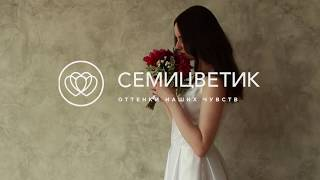 Свадебный букет из пионов, кустовой хризантемы и вероники