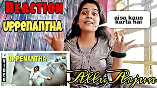 Reaction|Allu Arjun|Uppenantha #Payel