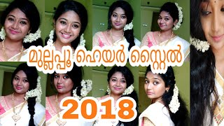 Different Type of hairstyles With Jasmine Flowers||Onam Hairstyle look||Simple & Easy Hairstyle