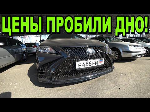 Донецк: Чем торгуют на авторынке? Авто с пробегом почти даром! Цены и Обзор