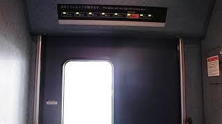 西武鉄道10000系ニューレッドアロードア開閉(デジカメで撮影)