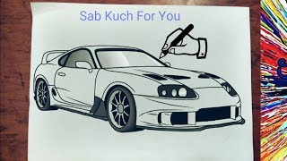 #25 How to Draw Sports Car  Toyota Supra Mk4  Step by step easily 😊