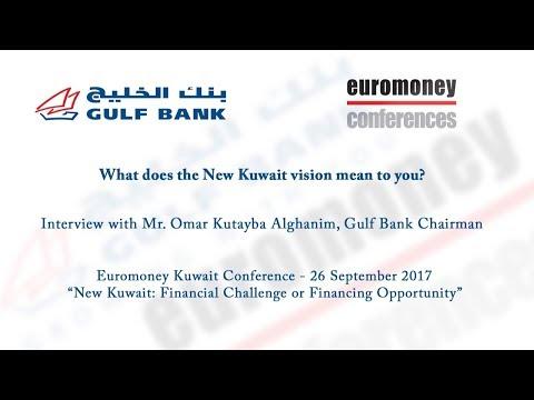Omar Kutayba Alghanim discusses New Kuwait at the Euromoney Conference - 1/6