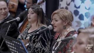 A Lala Yilali / Mah'ani Zine - الالايلالي / محني الزين - Dalal Barnoussi