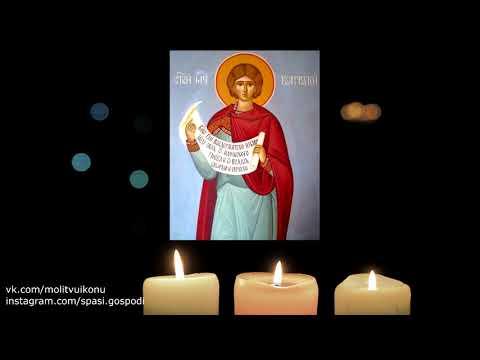 Молитва  от пьянства мужа (сына) святому Вонифатию