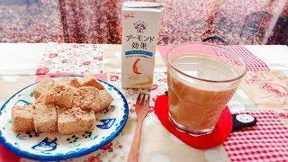 豆乳からアーモンドミルクに変えました☆コーヒーに合う☆