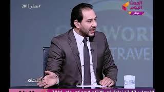 فيديو.. داعية إسلامي: مفتي أستراليا عرض عليا رشوة