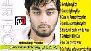 Hridoy khan bolna full album