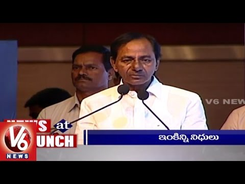 1PM Headlines | State Police Officers Conference | GST Meeting | RJD Public Meet | IPL Final | V6