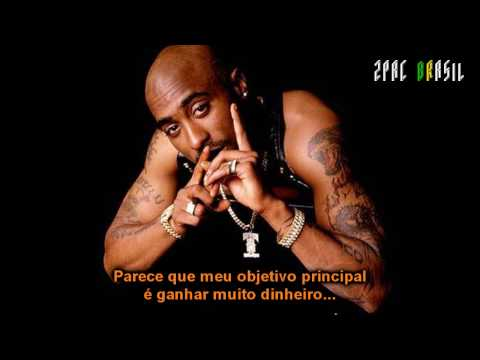 2Pac - All Eyez On Me (Solo Version)...