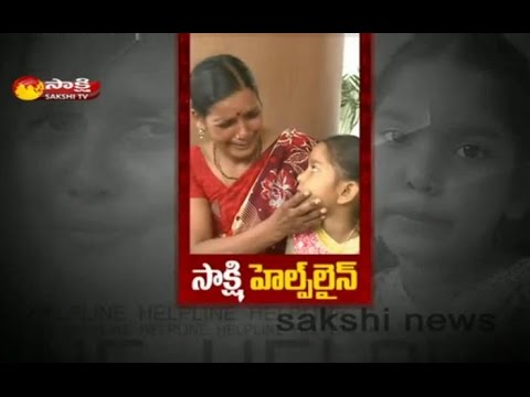8 Years Child Suffering With Aplastic Anemia - Sakshi Special Report