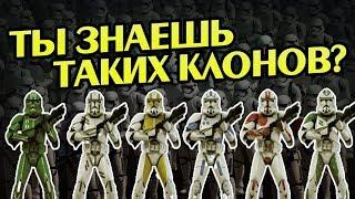 10 Клонов Звёздных Войн о Ком Должен Знать Каждый смотреть онлайн в хорошем качестве бесплатно - VIDEOOO