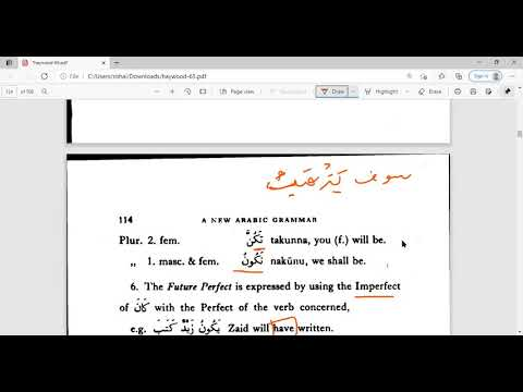 Imperfect in Arabic P2   Interactive Arabic Lessons with Live Students