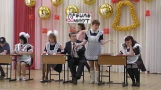 Сценка родителей выпускников 82-й школы Владивостока. 2017 год