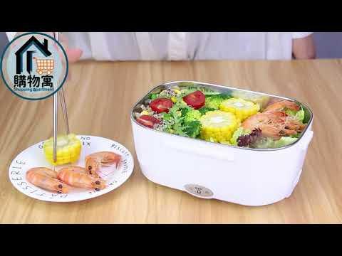 贈環保餐具【最新升級304加熱不鏽鋼蒸飯盒】蒸飯盒 便當盒 保溫盒 加熱便當盒 加熱飯盒 餐盒 保溫便當盒【AB005】