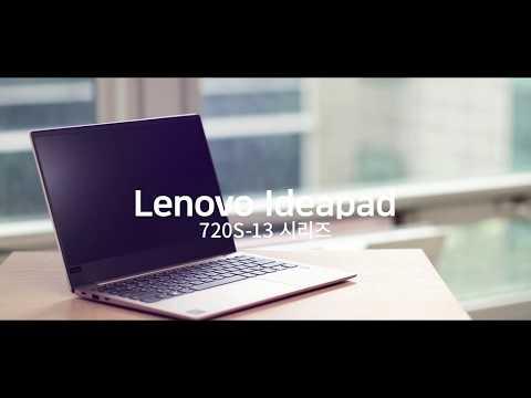 레노버 아이디어패드 720S-13 (i5 / UHD 620)