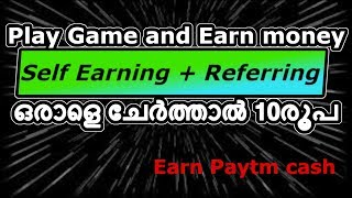 Dream 11 gaming app unlimited trick    How to earn unlimited paytm cash