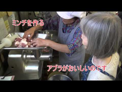 バーク お肉のシェア