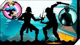 ИГЛА ПОЛУЧИЛА ПАЛКОЙ ПО ГОЛОВЕ - Shadow Fight 2 # 3 Прохождение игры про ниндзя