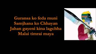 New Nepali karaoke Gurasako Feda muni