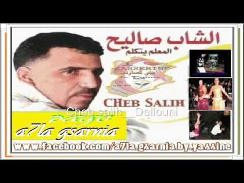 Cheb salih__Dellouni